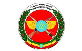 Ethiopian FDRE Defense Force Recruitment