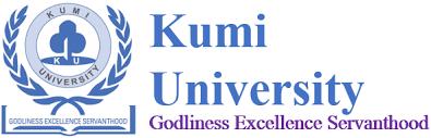 Kumi University Application Form