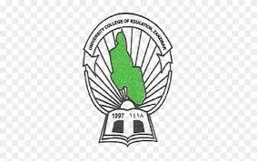 University College of Education Zanzibar Application Form